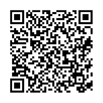 QR link for Amador Lockdown