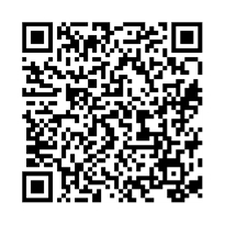 QR link for A New Therapy for Health & Energy, V4