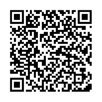 QR link for Fern's Linen Sheet