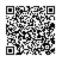 QR link for Mysticism and Logic and Other Essays