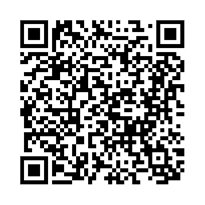 QR link for The Jewel of Vishnu : Chronicles of Kumari Kandam