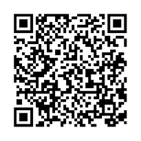 QR link for A Brick Out of Place : My Rite Of Passage: My Rite Of Passage